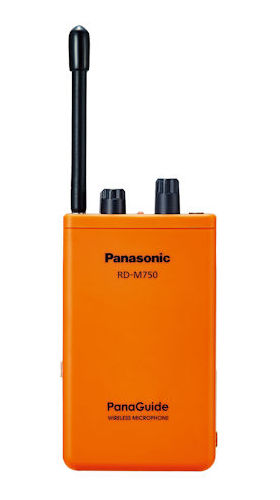 ワイヤレス送信機 RD-M750