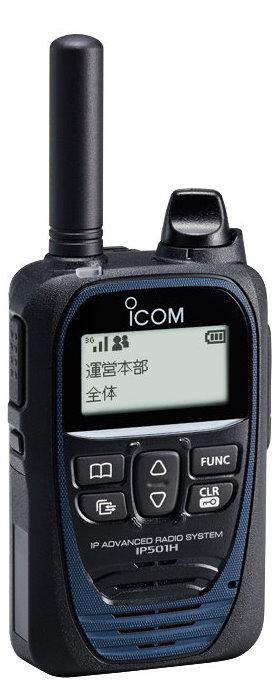 IP無線機 IP501H