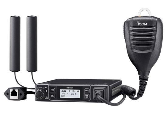 IP無線機 IP501M