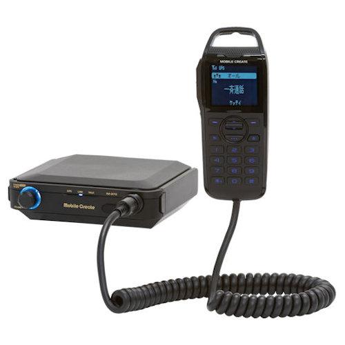 IP車載無線機 IM-870