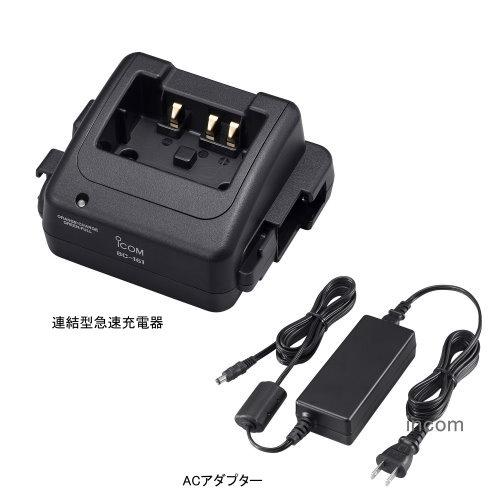 急速充電器 BC-161