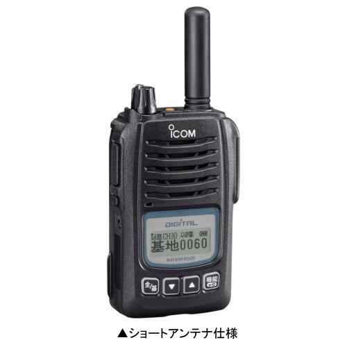 デジタル無線機 IC-D60