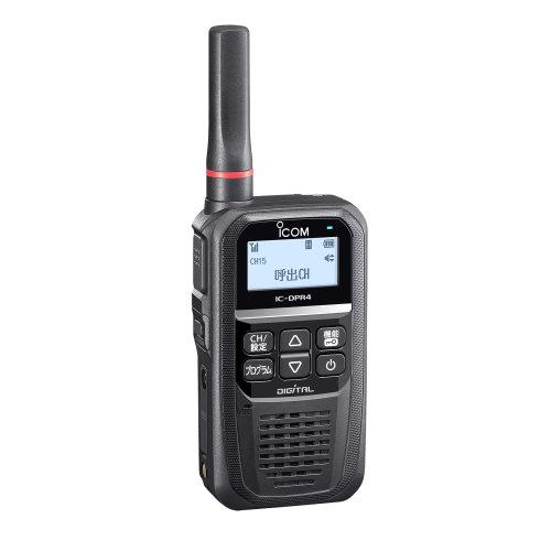 デジタル無線機 IC-DPR4C