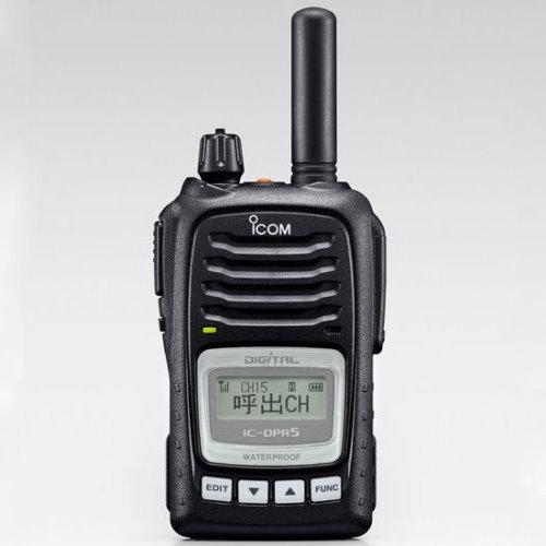 デジタル無線機 IC-DPR5