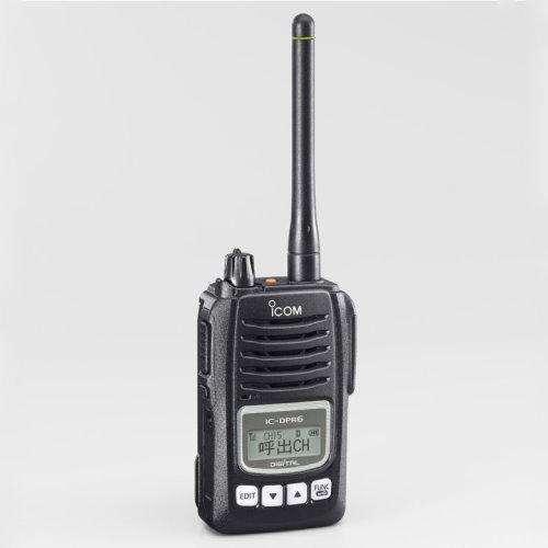 デジタル無線機 IC-DPR6
