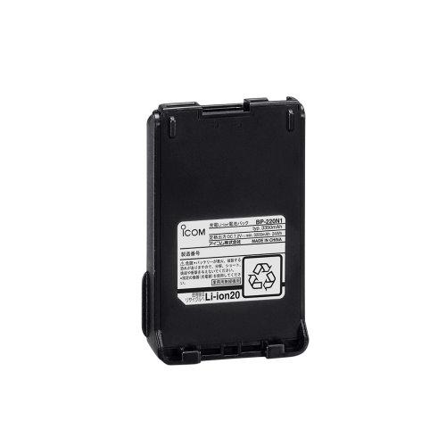 リチウムバッテリー BP-220N1