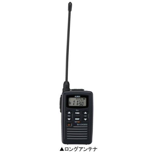 DJ-CH272l_500