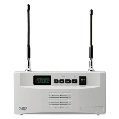 アルインコ 特定小電力レピーター DJ-P114R