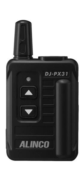 DJ-PX31