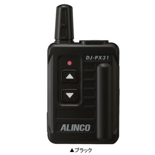DJ-PX31b_500