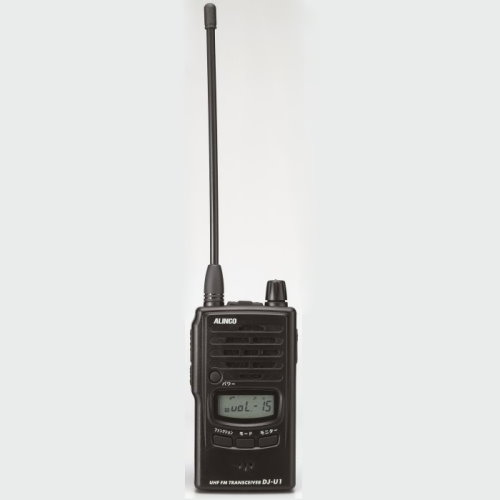 DJ-U1L500-1
