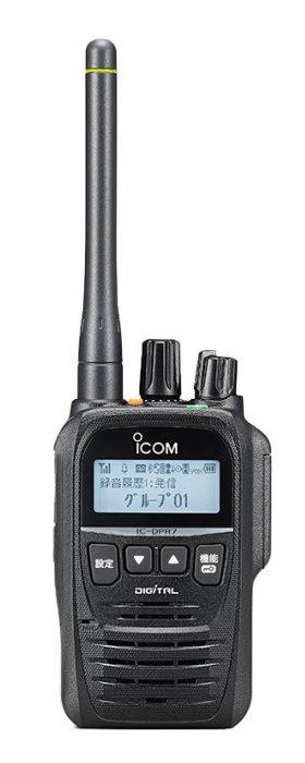 アイコム IC-DPR7S デジタルトランシーバー