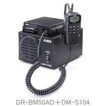 DR-BM50AD_DW-S104