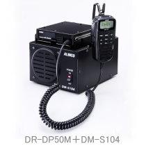 DR-DP50M_DM-S104