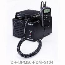 DR-DPM50_DM-S104