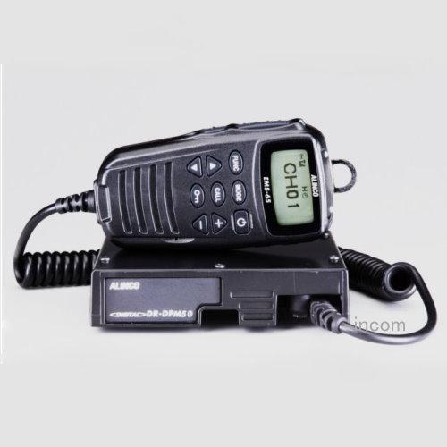 プロ用無線機 DR-DPM50