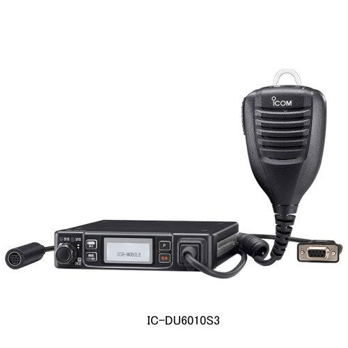 IC-DU6010S3