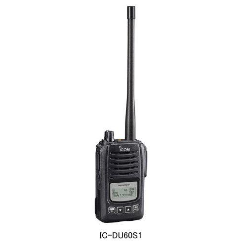 IC-DU60S1