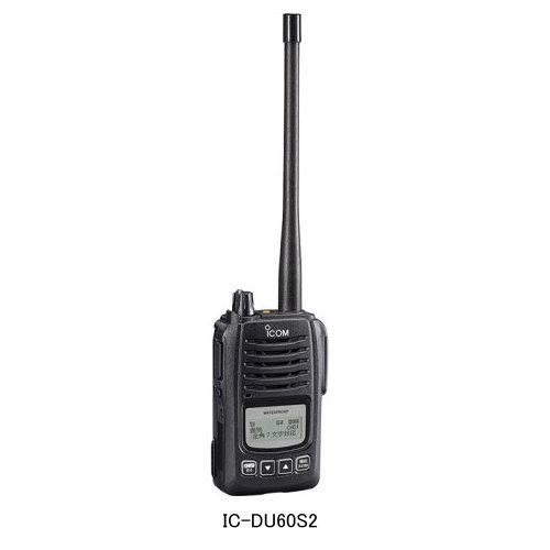 IC-DU60S2