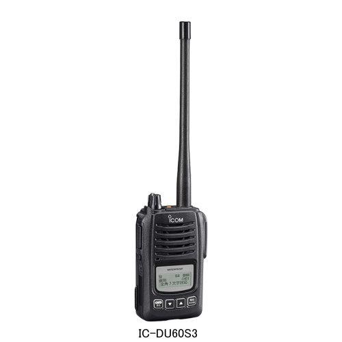 IC-DU60S3