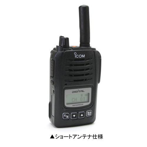 IC-DU65C-s_500