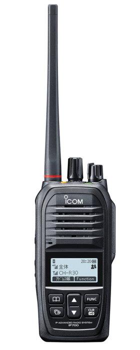 アイコム IP700 ハイブリッドIP無線機