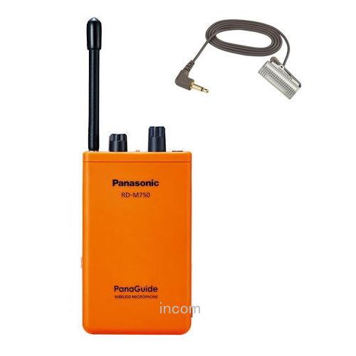 送信機 RD-M750-D