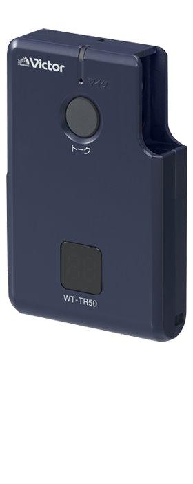 TR50_700
