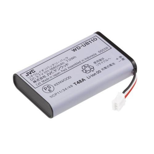 バッテリーパック WD-UB110