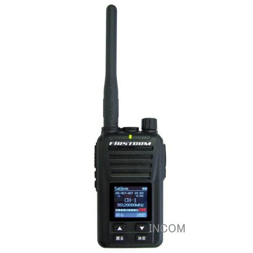 プロ用無線機 FC-D301
