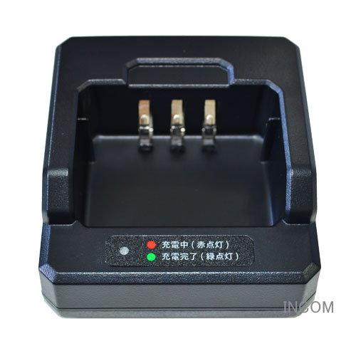 充電器 FC-D301BC