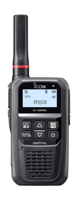 アイコム IC-DPR4C デジタルトランシーバー