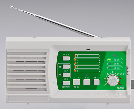 デジタル簡易無線戸別受信機 XEAL30D