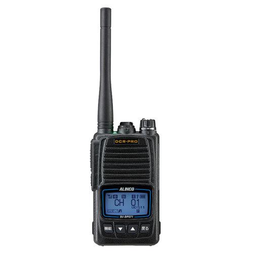 プロ用無線機 DJ-DPS71