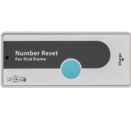 カード型消し機 SER-K