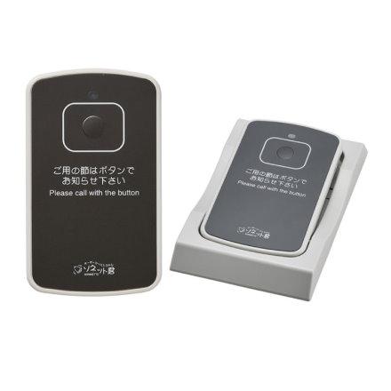 カード型送信機 STR-CG-HD