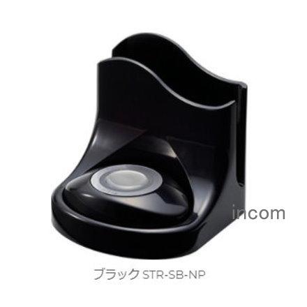 ナプキンスタンド付スリム型送信機 STR-SB-NP
