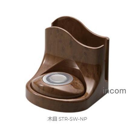 ナプキンスタンド付スリム型送信機 STR-SW-NP